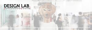 Главните дизайнерски изложения през 2019 година