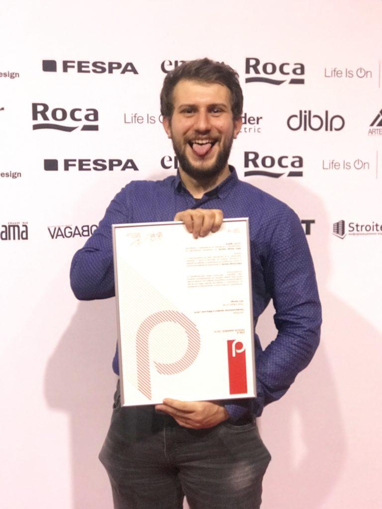 Design Lab.-atg-design-award